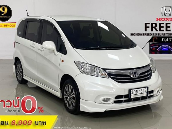 HONDA FREED 1.5 EL AT TOP 2014